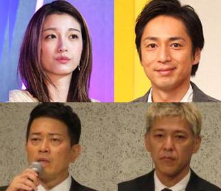 芸能界監視システムにより宮迫、ロンブー田村亮、木下優樹菜、チュート徳井の復帰は絶望的!