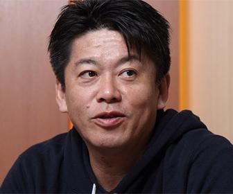 【ホリエモン】堀江貴文氏、テレビに出ない理由