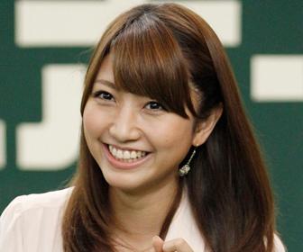 【結婚】ミタパンこと三田友梨佳アナウンサー(32)が外資系エリート会社員と結婚へ