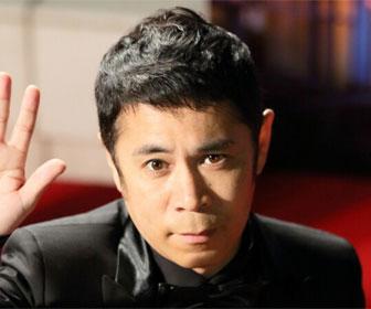 【2ショット画像あり】ナインティナイン岡村隆史が結婚!
