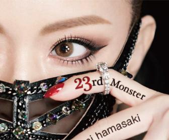 【動画あり】浜崎あゆみ新曲が「うっせぇわ」に似てる? ネット指摘は本当なのか、MVを見比べると…