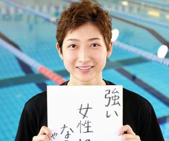 <池江璃花子>東京五輪代表内定を支えた「奇跡の石」(北朝鮮産)天然ウラン鉱石