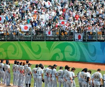 """東京五輪""""野球""""復活は大失敗!? 世界で総スカンの理由「日本が馬鹿みたい」"""