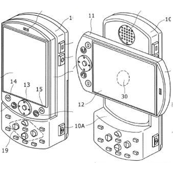 Rumour Mill: Sony Ericsson Close to Announcing the PSP
