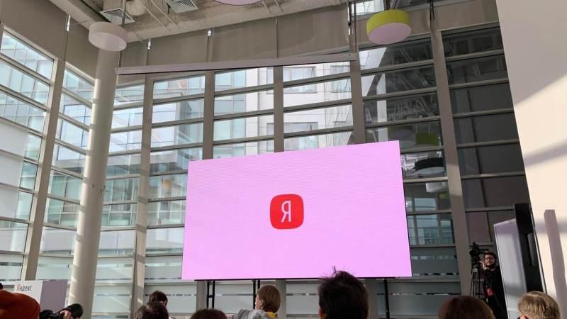 Видеообзор: Первый взгляд на Яндекс Телефон