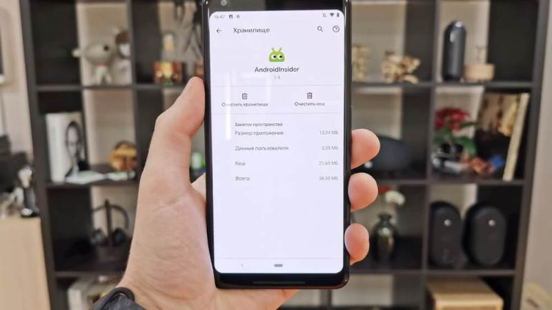 Как и зачем чистить кеш и данные приложений на Android