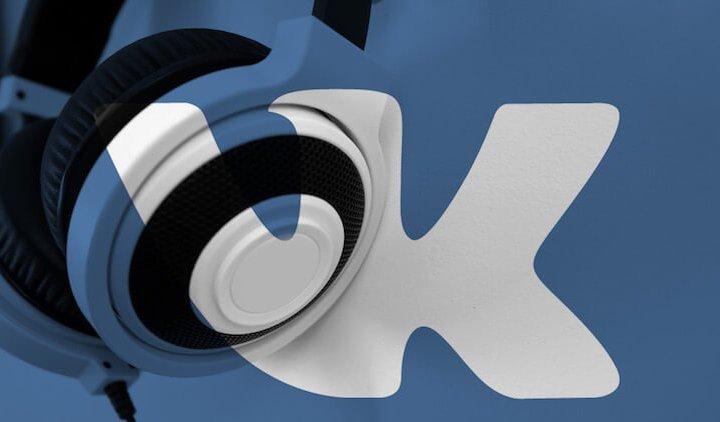 Как слушать музыку из «ВКонтакте» без интернета