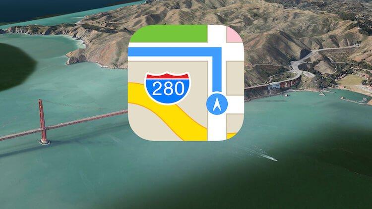 Apple показала Google, как нужно делать крутые «Карты»