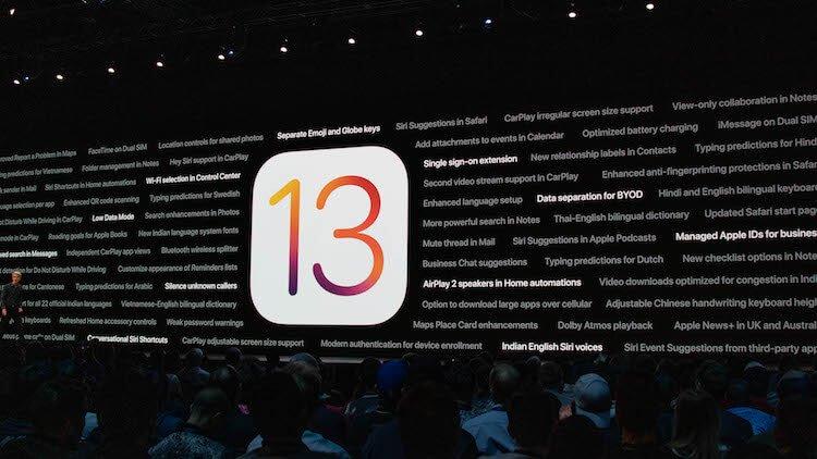 [Обновлено] Apple выпустила iOS 13 beta 2 и macOS 10.15 beta 2