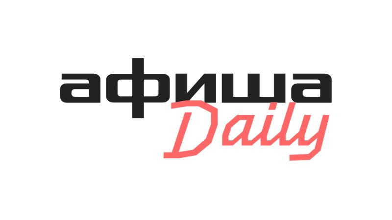Московская полиция назвала акцию 3августа незаконной ипризвала воздержаться отучастия вней