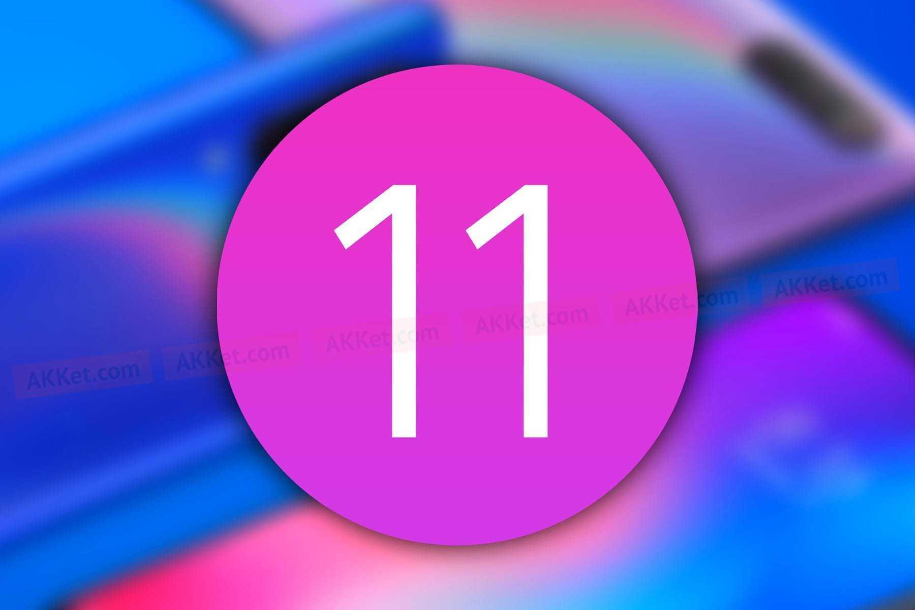 Список смартфонов Xiaomi и Redmi, которые обновятся на MIUI 11