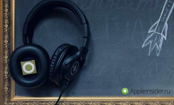 Обзор и опыт эксплуатации Audio-Technica ATH-M40x