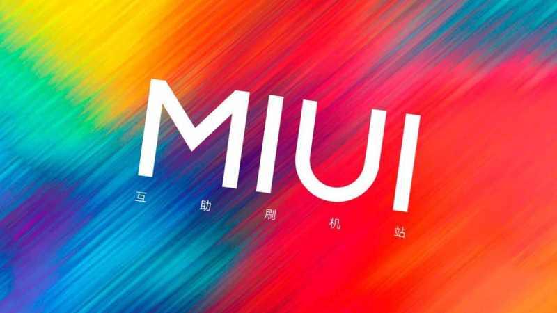 Прошивка MIUI 11 от Xiaomi повергла всех в шок