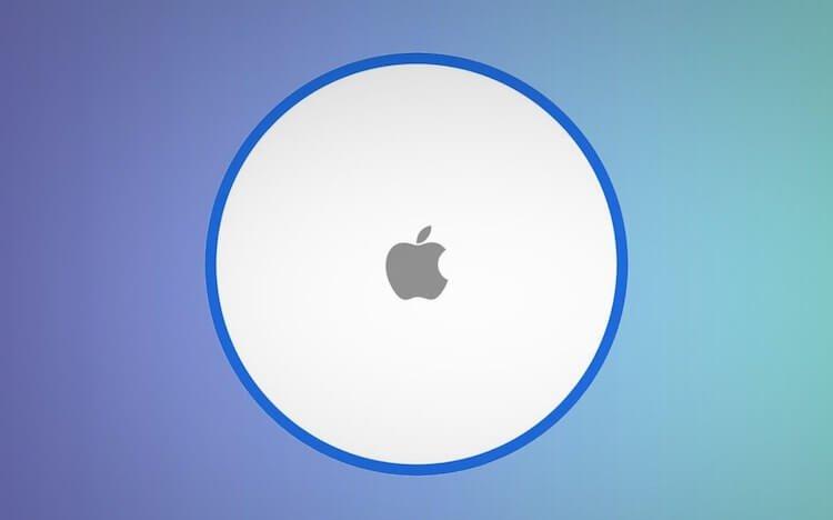 Apple Tag будет работать только с iPhone 11