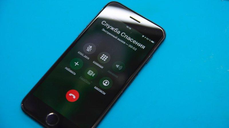 Почему пропадает звук на iPhone?