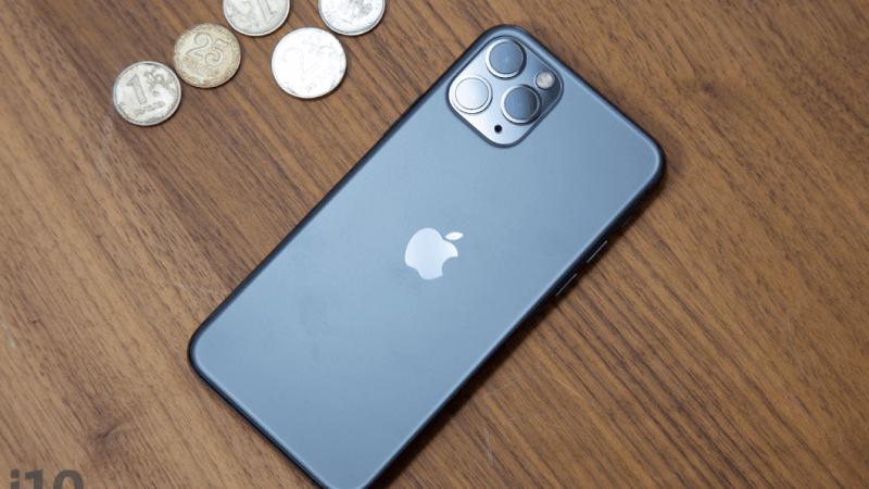 iPhone 12 будет ещё дороже iPhone 11 Pro Max. И это нормально