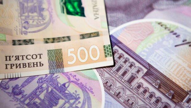 Доллар пробил новое дно: курс валют в Украине на 6 декабря
