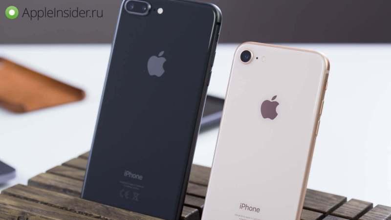 Apple скоро забудет про iPhone 8 и iPhone 8 Plus