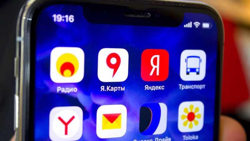 Семь российских приложений сделали обязательными для установки на все смартфоны