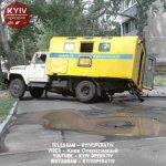 Коммунальщики Кличко лишились колес в центре Киева: «В свой же капкан и попались…»