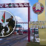 Украину призвали срочно укрепить границу с Беларусью: что будет с Лукашенко и чего ждать от Путина