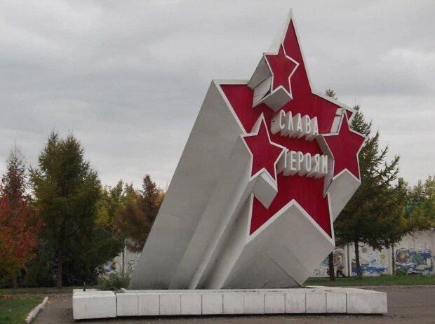Фото: facebook.com/den.kazansky