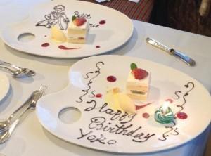 晴香葉子 誕生日ケーキ 画像