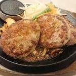 肉のはせ川が埼玉県上尾市にオープン。値段や評判口コミは?土日はランチメニューある?