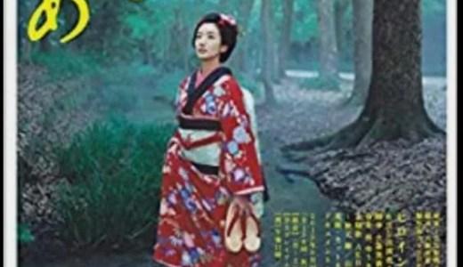 あさが来た・子役の鈴木梨央がカワイイ。学校や現在の身長、演技力の評価は?
