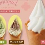 ディッパーダン ブーケソフトクリーム