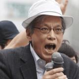 山口二郎法政大学法学部教授