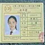 台湾マクドナルド
