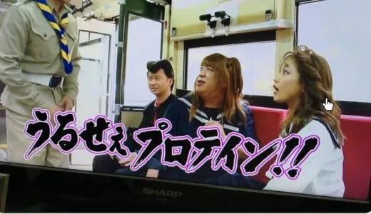 川口春奈のスケバン動画が可愛すぎると話題 2019「笑ってはいけない」