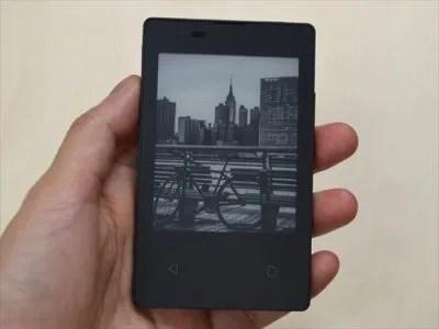 ワンセグ携帯