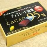 高カカオチョコレート ポリフェノール