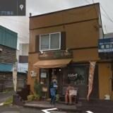 北海道 札幌市 スープカレー ハルディ 火災 火事