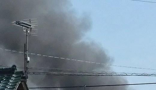 動画 埼玉県新座市西堀の水道道路で火災が今日発生 場所はどこ?Twitter画像5月8日