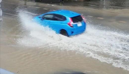 動画 北海道岩見沢市 三笠市 記録的大雨 浸水など厳重警戒レベル 被害状況は?