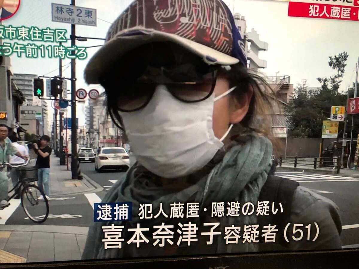 常磐道あおり運転 喜本奈津子容疑者 51歳