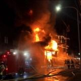 オリンピック大倉山付近で火災