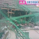 伊藤洋一 グッディで台風被害を面白いと炎上発言