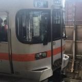 JR東海道線 掛川駅で人身事故