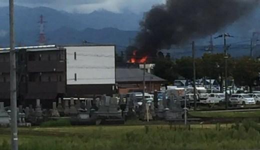 火事 富山市上野付近付近で火災が今日発生 場所や原因は?Twitter画像9月12日