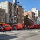 らーめん 信玄 南6条店 付近のマンションで火事
