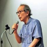 和田春樹 東京大学名誉教授