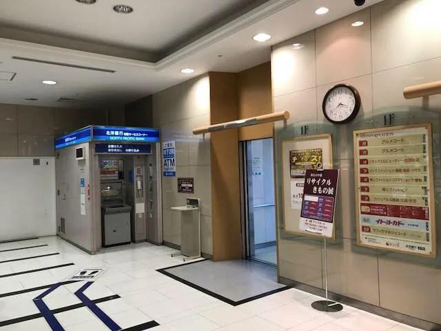 ススキノラフィラ 噂のエレベーター