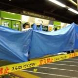 新宿駅で人身事故