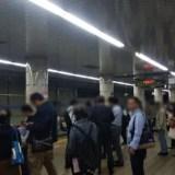 金山駅で人身事故