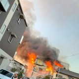 イデシギョー工場 火災 2019年11月8日