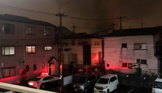 動画 京都市伏見区深草新門丈町で火事が今日発生 原因は何故?Twitter速報画像11月18日